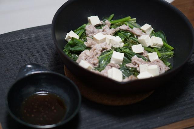 小松菜の無水鍋